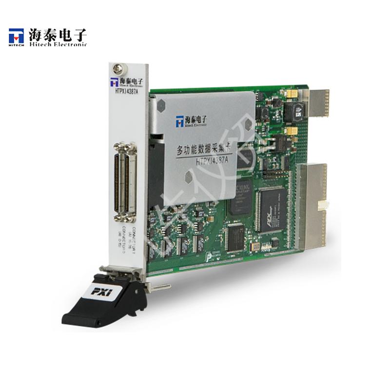 海泰,HTPXI4387A,多功能数据采集卡2MSa/s,16bit,32SE/16DI,4CH16bit模出